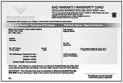 waranty-card